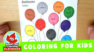 balloon coloring page for kids maple leaf learning playhouse