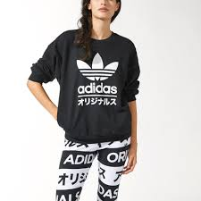 adidas sweater adidas originals makes a statement in any language japanese