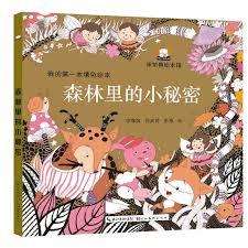 forest secret coloring book children
