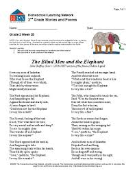Blind Men And The Elephant Poem The Blind Men And The Elephant 2nd Grade Worksheet Lesson Planet
