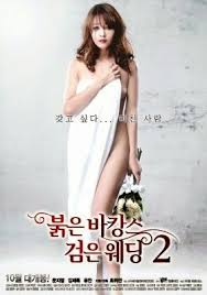 wedding dress korean sub indo vacance black wedding 2 2013 720p hdrip