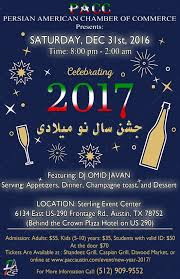 how 2 events 50 years pacc upcoming events new year 2017