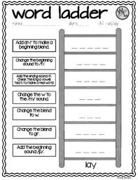 word ladders vowel digraphs 1st and 2nd grade by emily hutchison