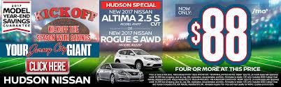 nissan altima used nj 2017 2018 nissan new u0026 used car dealer serving bayonne jersey