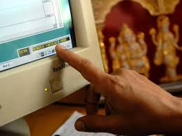 Authorization Letter For Bank Withdrawal In India Authorization Letter Deposit Cash Bank Baroda Baroda Gujarat
