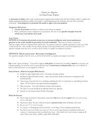 transitions from quote to explanation flowers for algernon essay test topics