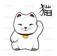 tattoo cat neko neko cat cat lovers