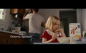 kellogg u0027s special k cereal original u2013 gifted 2017 movie scene