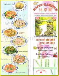 family garden menu happy garden chinese restaurant in st george staten island