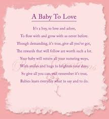 baby girl poems now baby shower poems rhyme for new born free baby
