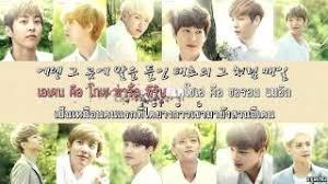 download mp3 exo k angel thaisub exo 부메랑 boomerang korean ver download mp3 mp4