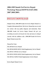 2006 2009 suzuki sx4 service repair manual download 2006 2007 2008 2 u2026