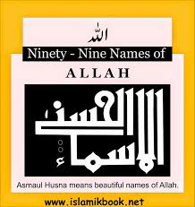 download mp3 asmaul husna youtube asmaul husna 99 names of allah mp3 video download islamik book