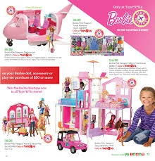 Floors R Us by Toys R Us Great Big Book Of Awesome 2016