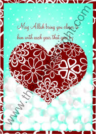Wedding Day Wishes For Card Islamic Anniversary Greeting Card U2013 The Hearts Of Light
