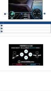 bureau des objets trouv駸 zenbo intelligent user manual zenbo userman asustek computer inc