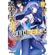 Read Light Novels Online Read Japanese Light Novel Online