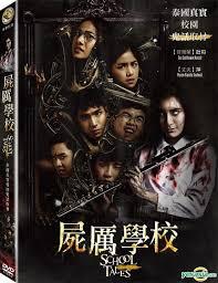 yesasia tales 2017 dvd english subtitled taiwan