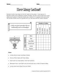 free hanukkah logic puzzle by rachel lynette teachers pay teachers