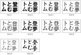 customcreationsbysydnei japanese symbols tattoos