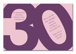 30th birthday invitation wording a birthday cake