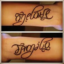 best ambigram tattoo on wrist goluputtar com