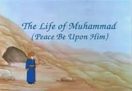 best biography prophet muhammad english the life of prophet muhammad short summary youtube