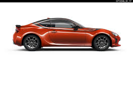 toyota gt 86 news and new limited toyota gt86 u0027tiger u0027 will be rarer than a pagani huayra