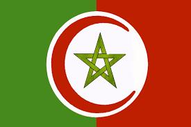 chambre de commerce du maroc 1er forum économique des chambres de commerce et d industrie et des