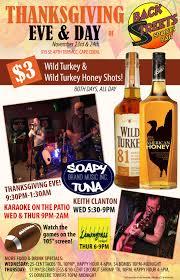 thanksgiving day live karaoke specials more backstreets