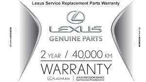 lexus canada accessories lexus parts specials in oakville lexus of oakville lexus parts