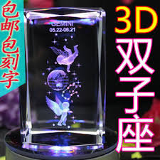 Engravable Music Box Buy 3d Engraving Inside Crystal Ball Music Box Music Box Birthday