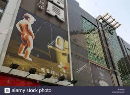 billboard showing young boy into a golden toilet nanjing