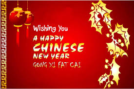 best new year cards lunar new year cards besik eighty3 co