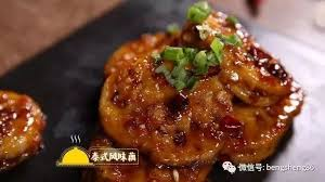 cuisine a炳 炳胜品味的个人展示页