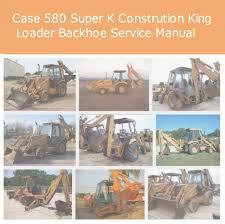 case 580 super k backhoe wiring diagram wiring diagrams
