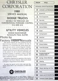 used plymouth other parts for sale page 12