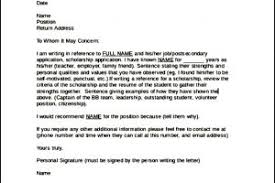 example for work reference letter templatezet