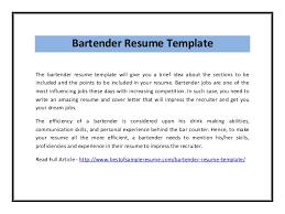Bartender Resume Templates Bartender Resume Format Newest Bartender Resume Examples