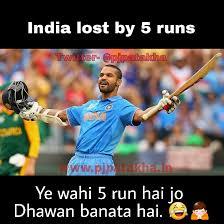 Crickets Meme - funny cricket meme hindi jokes pinterest crickets meme