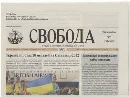 Radio Svoboda Tv Ukrainian Newspapers Proud Of Ukraine