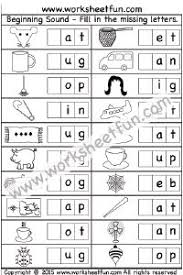 short worksheets words and articles