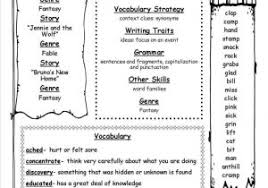 saxon math worksheets 3rd grade and math worksheets for free to
