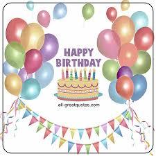 happy birthday animated birthday cards