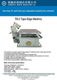 lock stitch manual mattress tape edge sewing machine buy manual