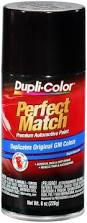amazon com dupli color ebgm04337 gunmetal metallic general motors