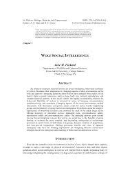 wolf social intelligence