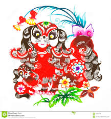 dog color paper cutting chinese zodiac stock image image 10991799