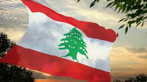 What Tree Is On The Lebanese Flag Flag And Anthem Of Lebanon Youtube