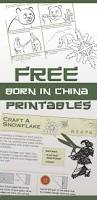 born in china printable activity sheets from disney